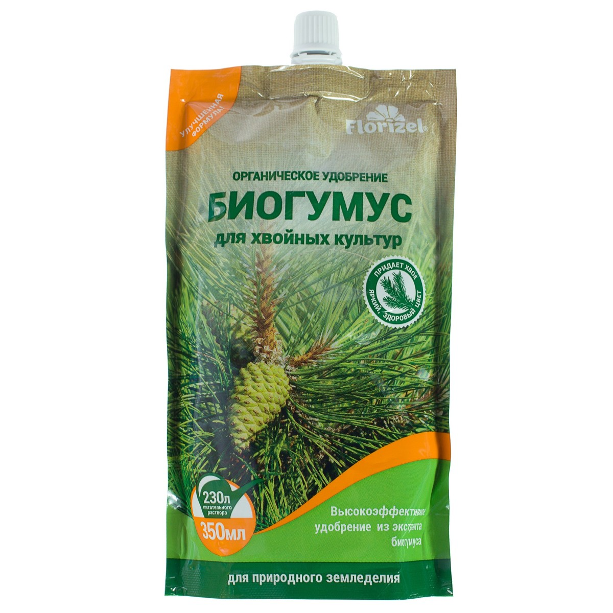 Биогумус Florizel для хвойных культур 0.35 л