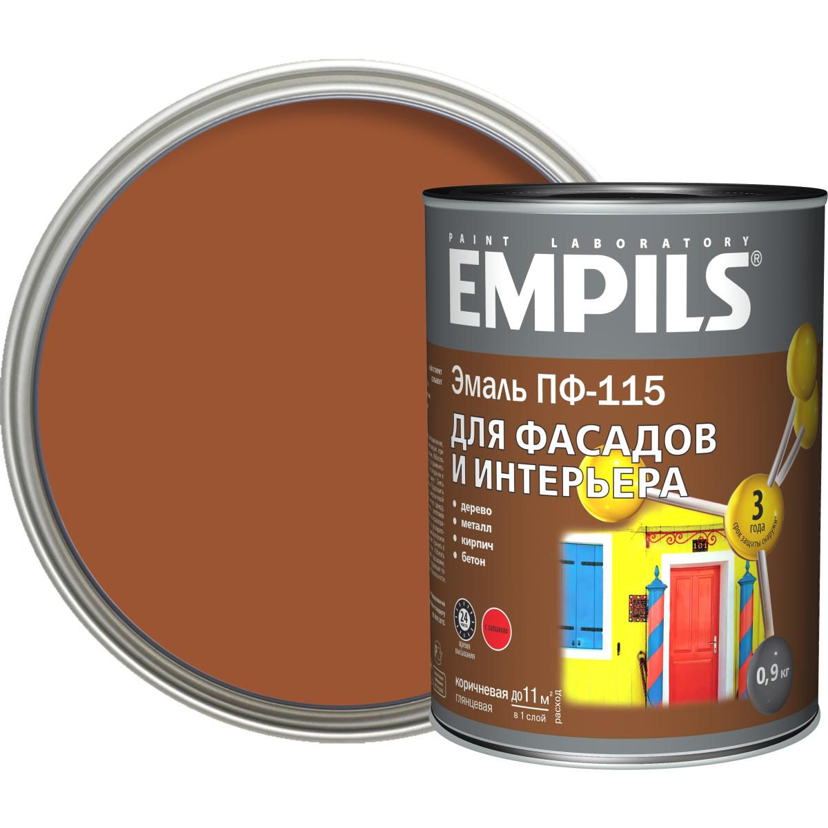 Эмаль ПФ-115 Empils PL цвет коричневый 0.9 кг