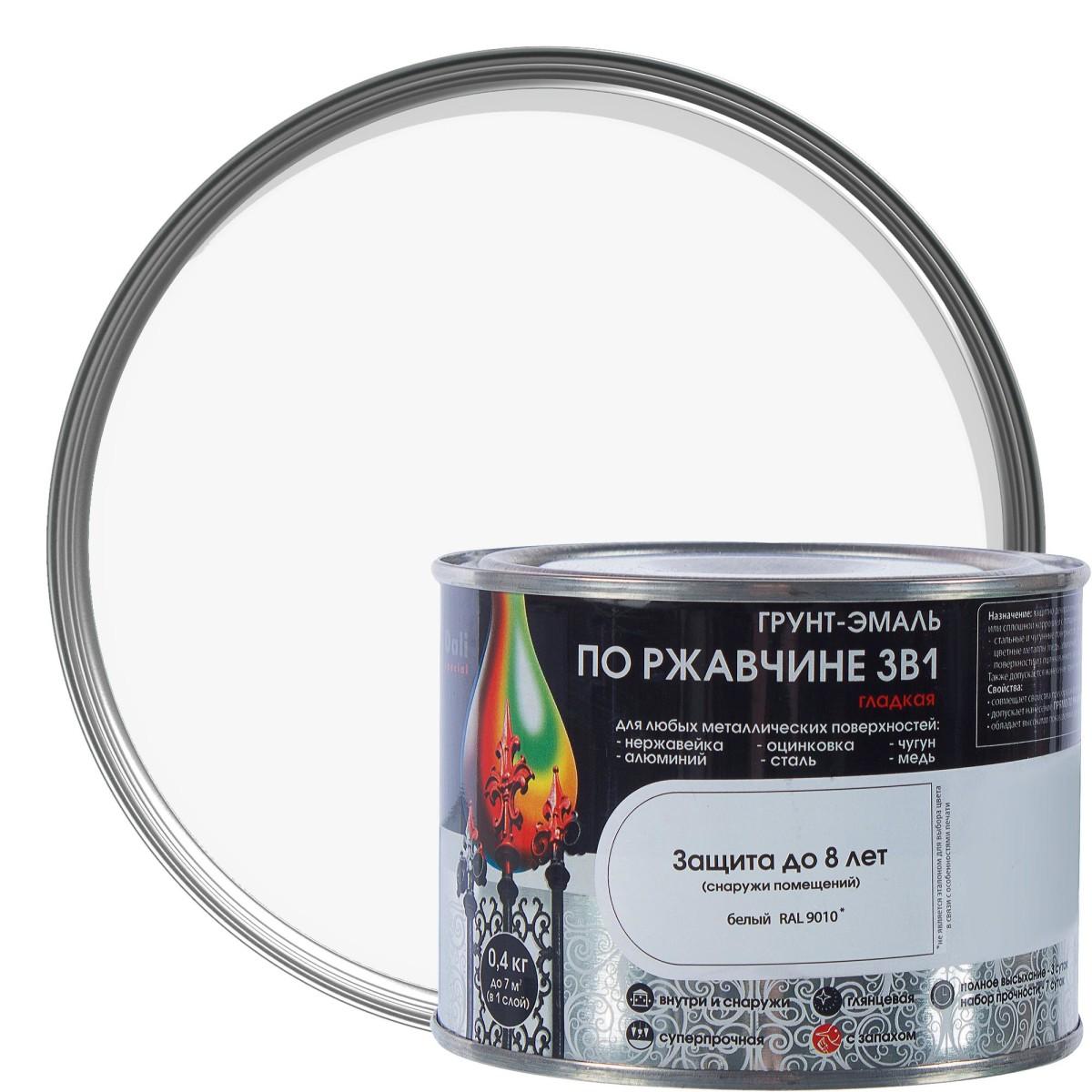 Грунт эмаль по ржавчине 3 в 1 гладкая Dali Special цвет белый 0.4 кг
