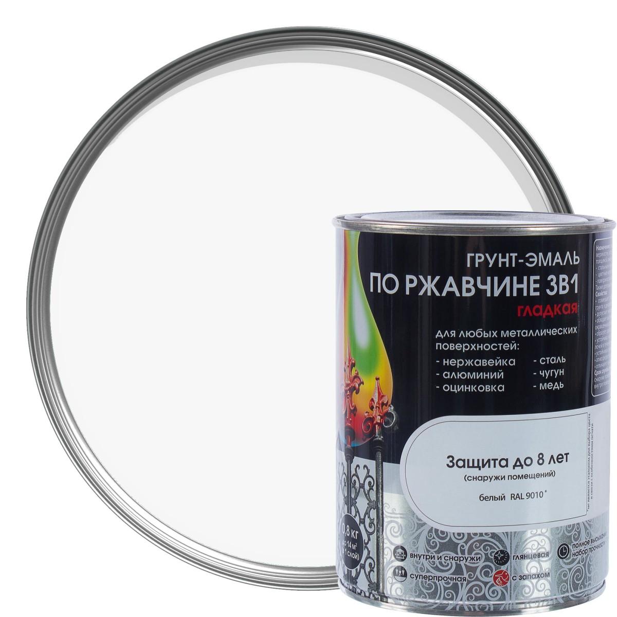 Грунт эмаль по ржавчине 3 в 1 гладкая Dali Special цвет белый 0.8 кг