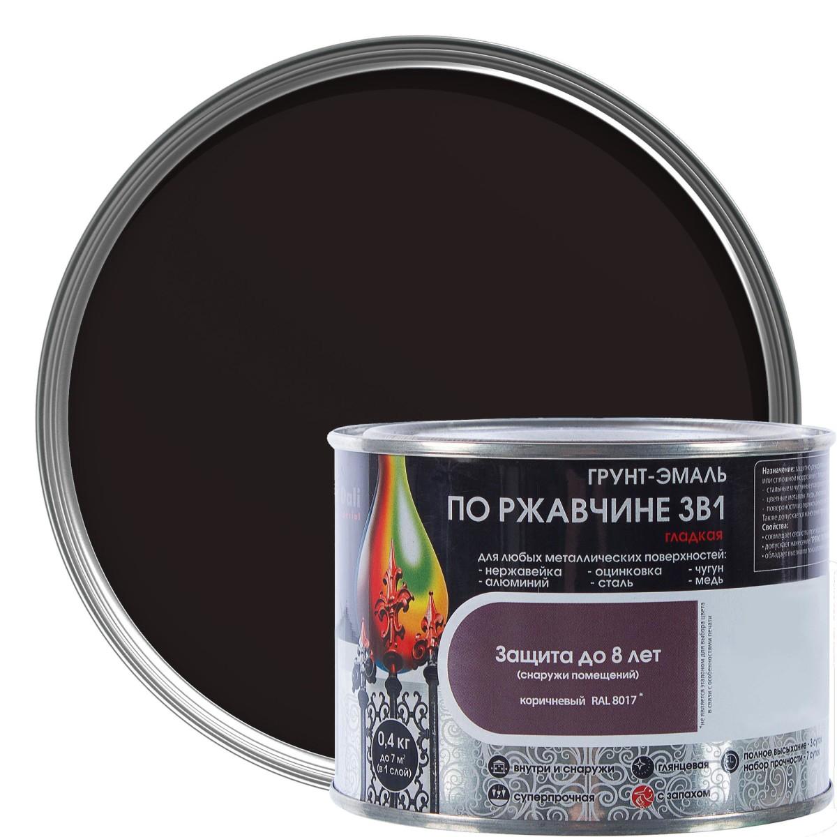 Грунт эмаль по ржавчине 3 в 1 гладкая Dali Special цвет коричневый 0.4 кг
