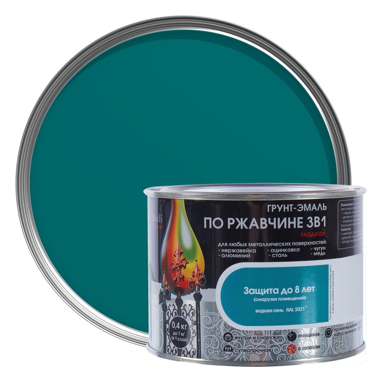 Грунт эмаль по ржавчине 3 в 1 гладкая Dali Special цвет водная синь 0.4 кг