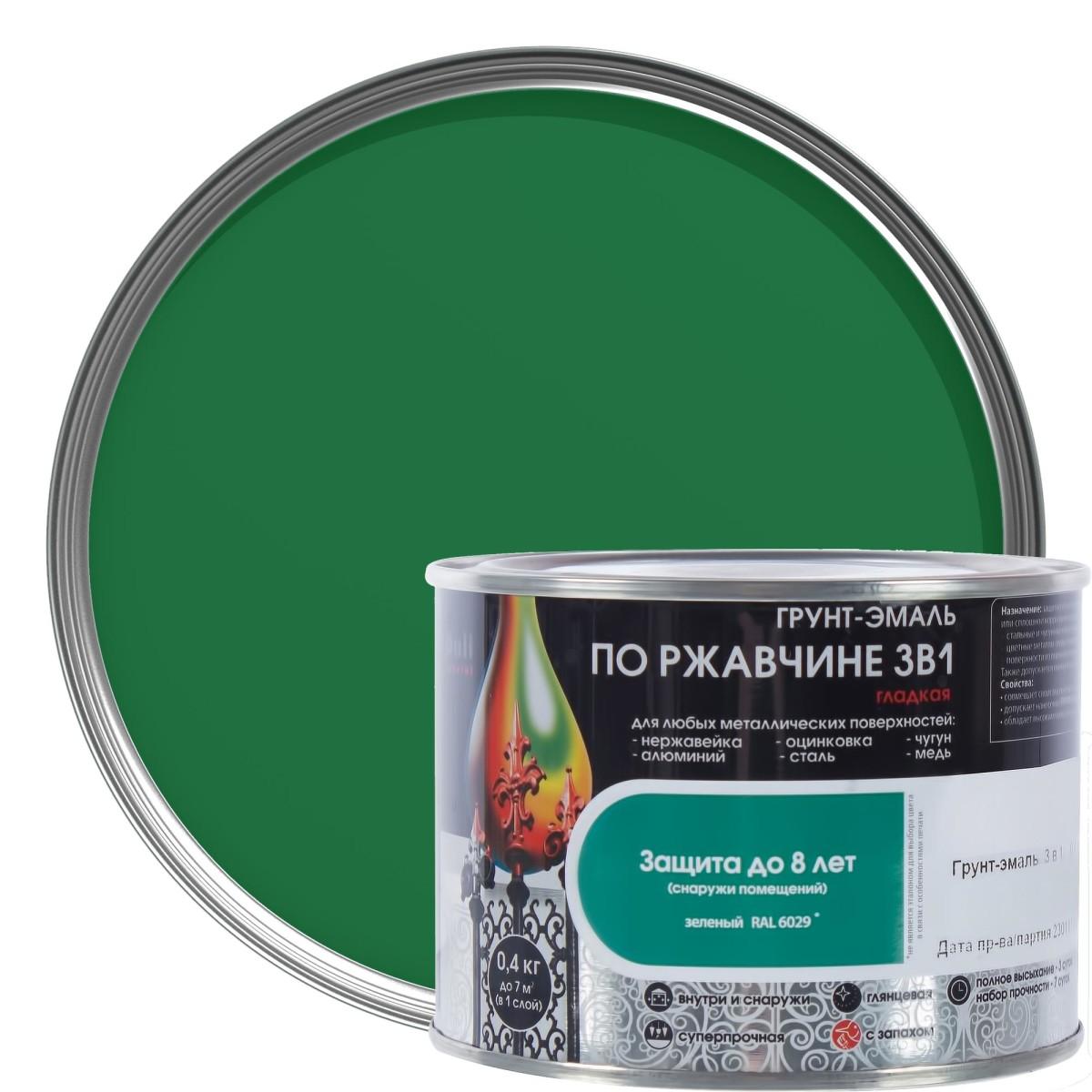 Грунт эмаль по ржавчине 3 в 1 гладкая Dali Special  цвет зеленый 0.4 кг