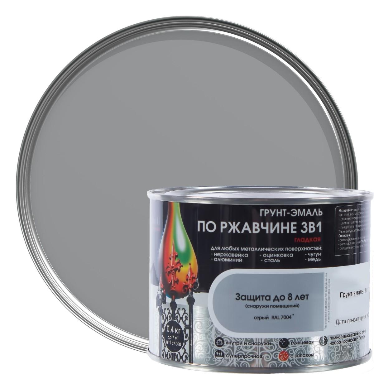 Грунт эмаль по ржавчине 3 в 1 гладкая Dali Special цвет серый 0.4 кг