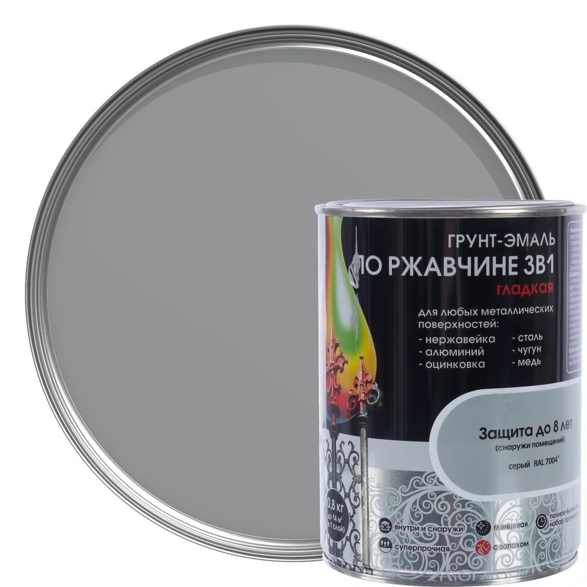 Грунт эмаль по ржавчине 3 в 1 гладкая Dali Special цвет серый 0.8 кг