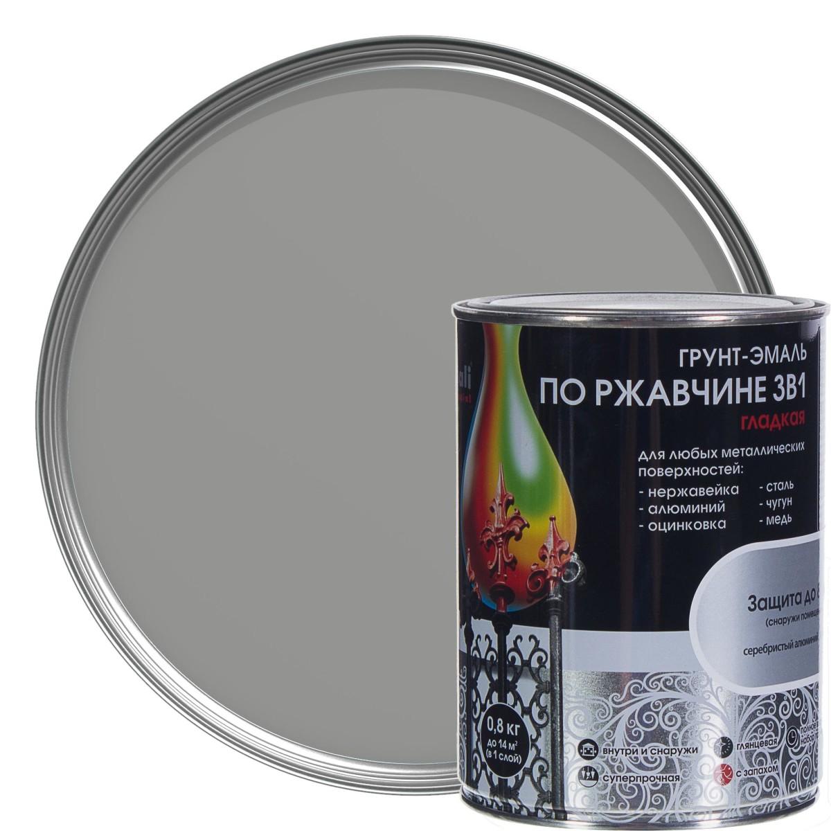 Грунт эмаль по ржавчине 3 в 1 гладкая Dali Special цвет серебристый 0.8 кг