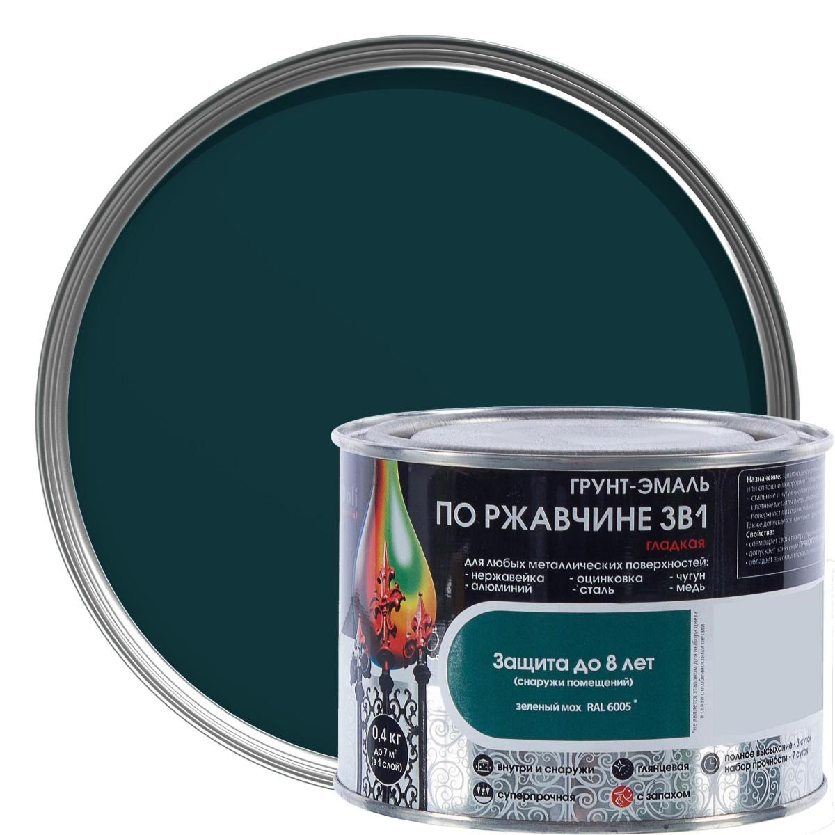 Грунт эмаль по ржавчине 3 в 1 гладкая Dali Special цвет зеленый мох 0.4 кг