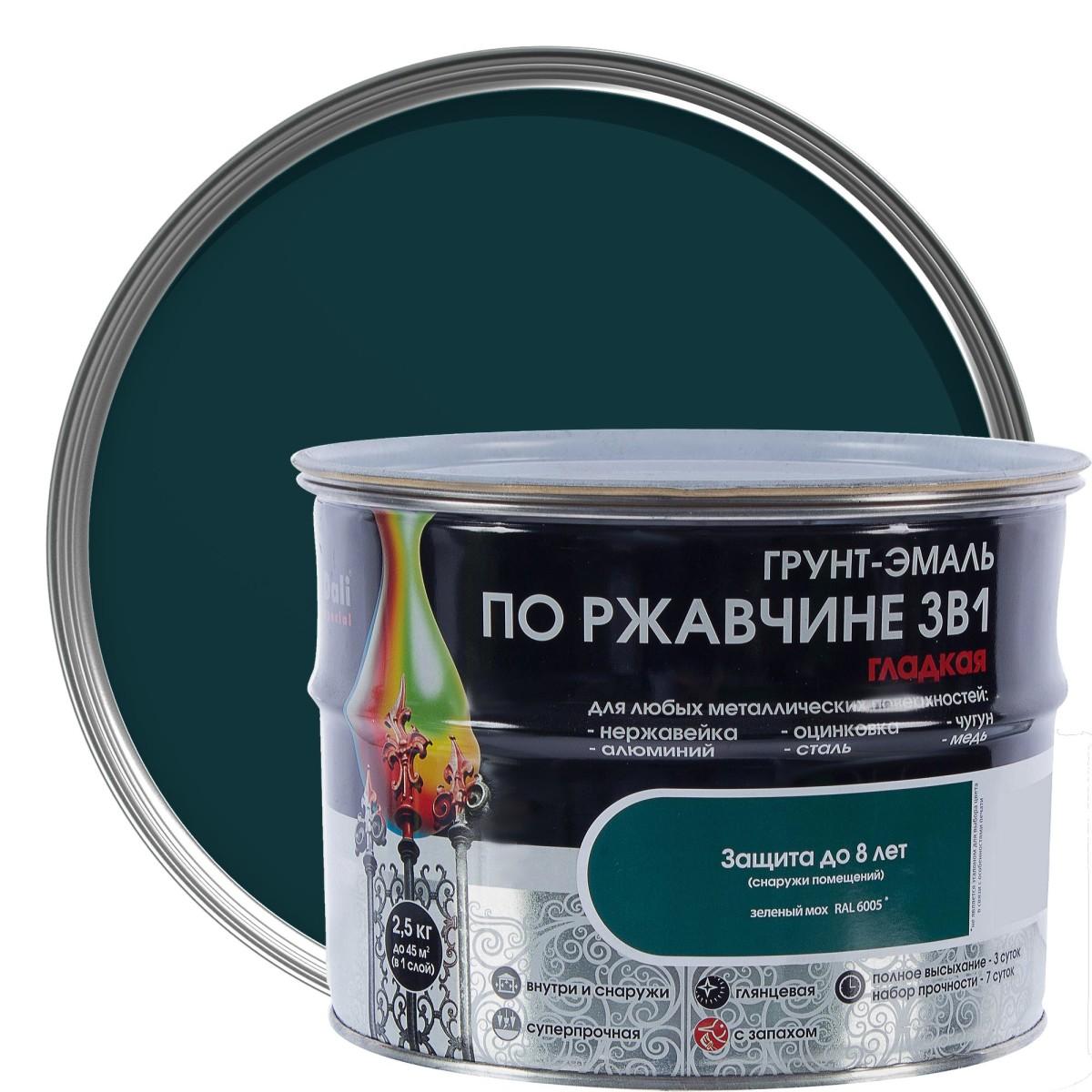 Грунт эмаль по ржавчине 3 в 1 гладкая Dali Special цвет зеленый мох 2.5 кг