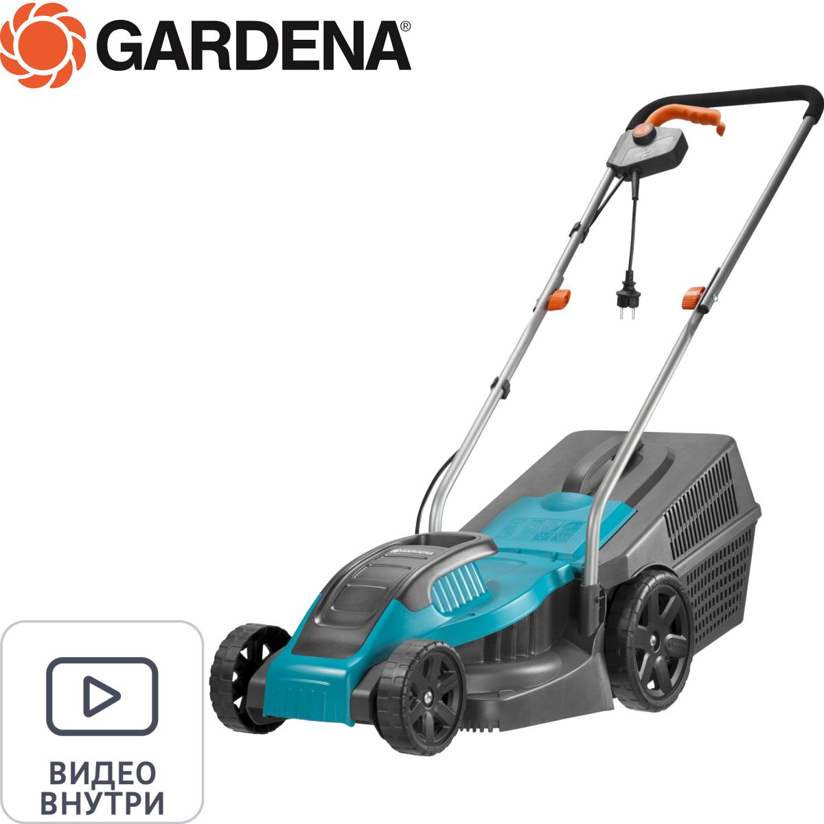Газонокосилка электрическая Gardena PowerMax 1100/32 1100 Вт 32 см
