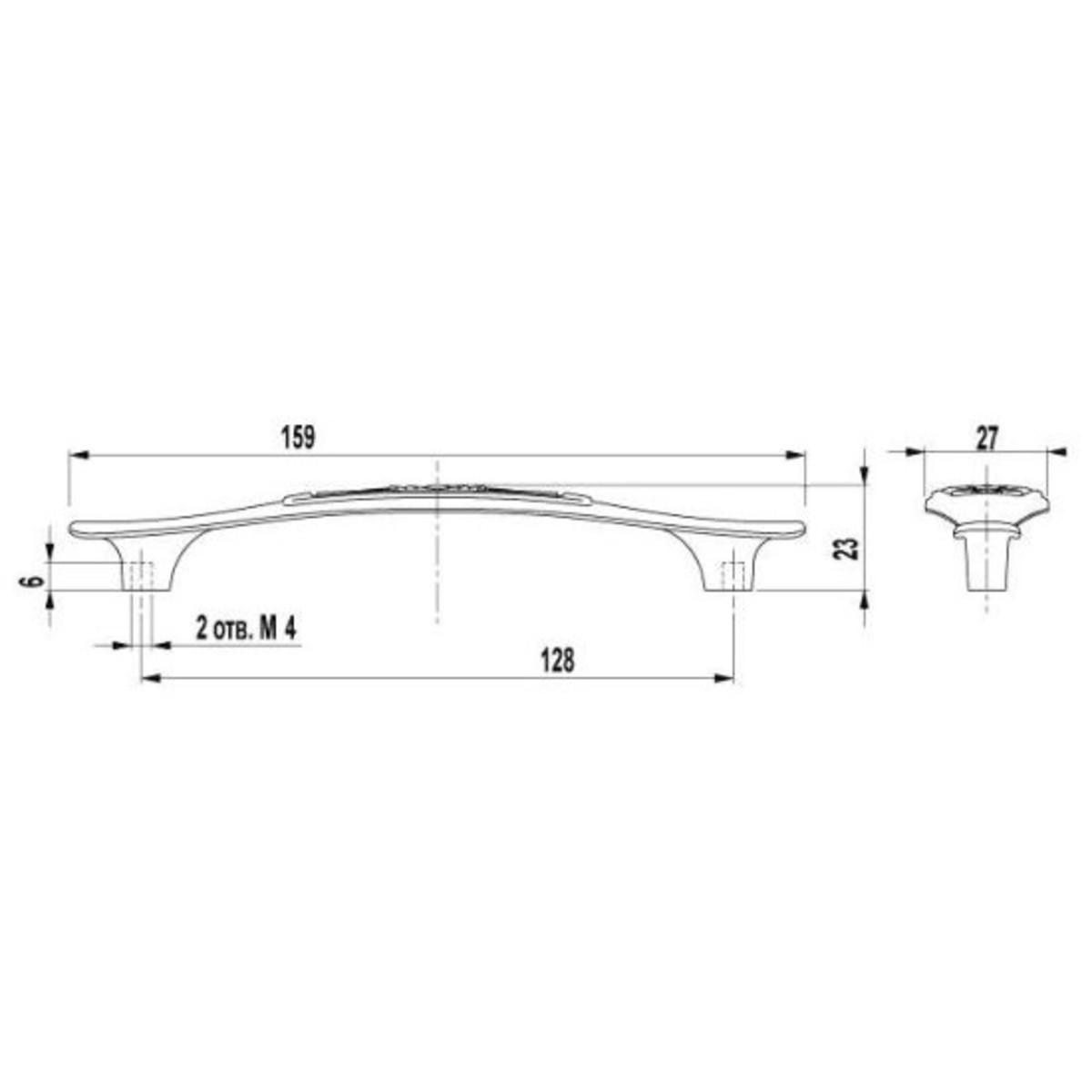 Ручка-Скоба Fs-129 128 Цввет Серебро Прованс/ Белый Матовый