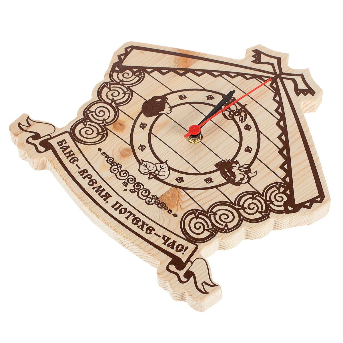 Часы настенные для бани «Домик»