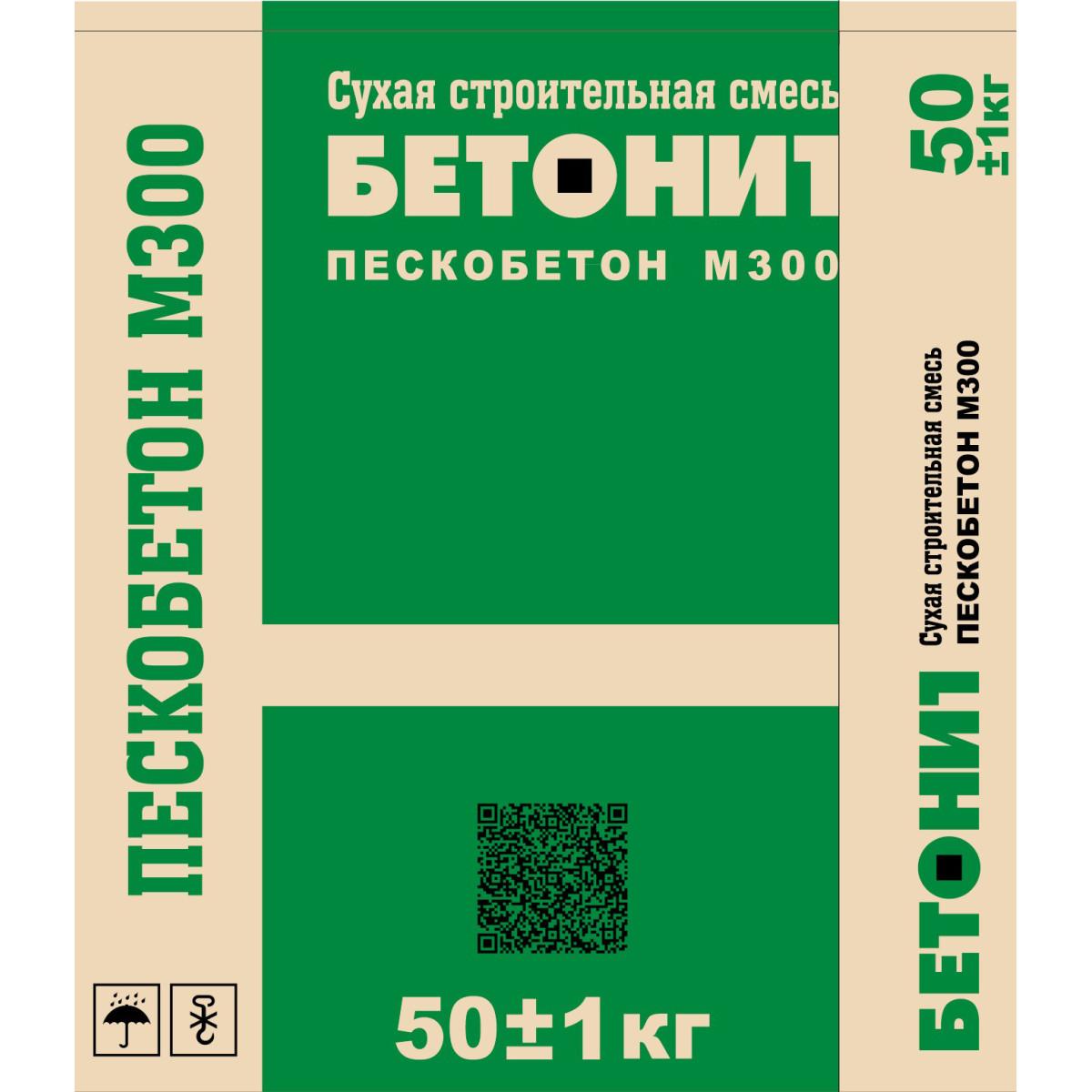 Бетон м300 купить самара диск для шлифовки бетона на болгарку купить