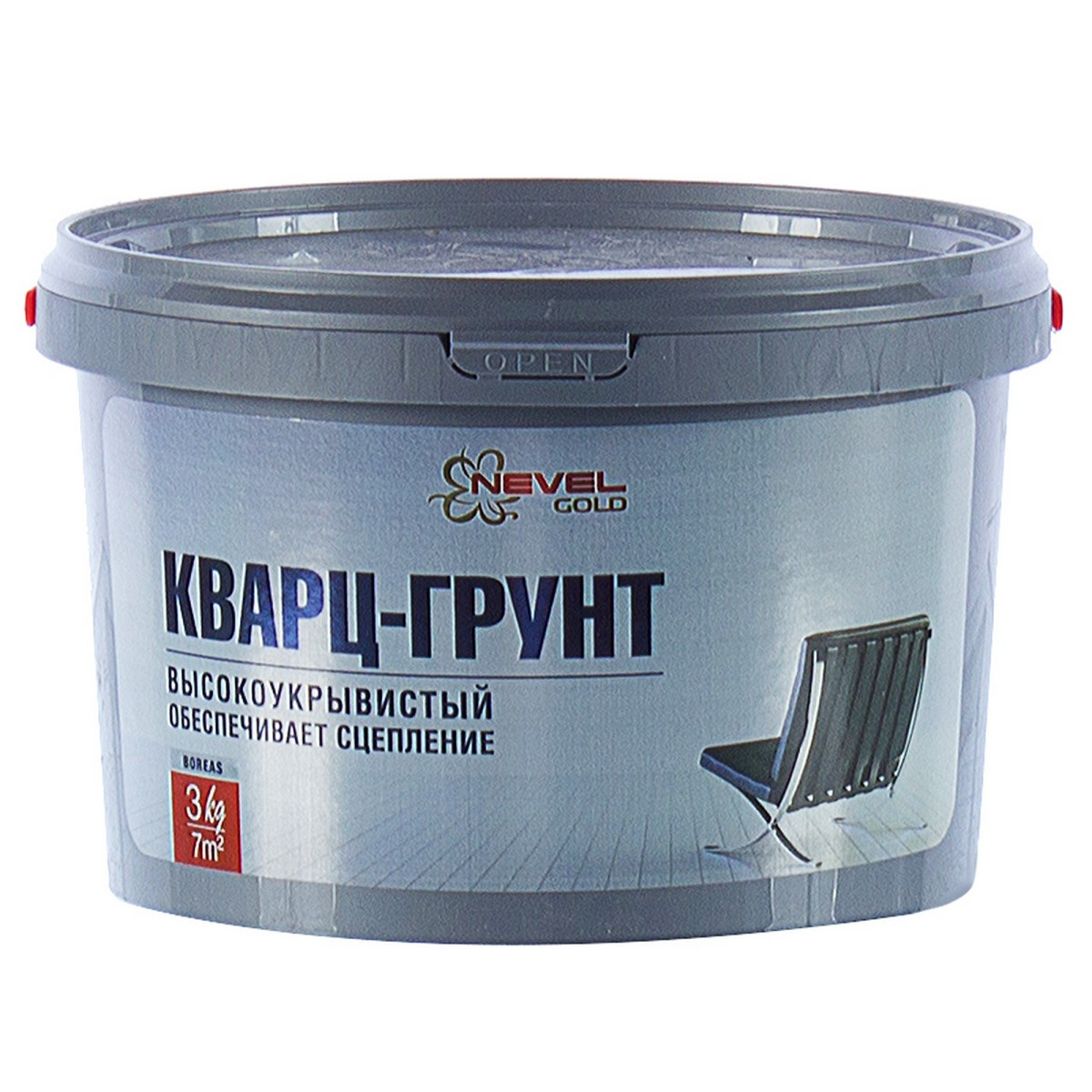 Грунт- кварц Boreas 3 кг
