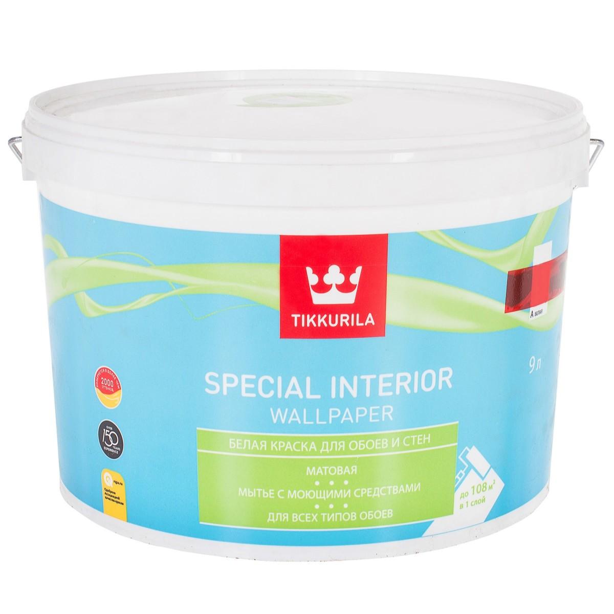 Краска для обоев Special Wallpaper база A 9 л