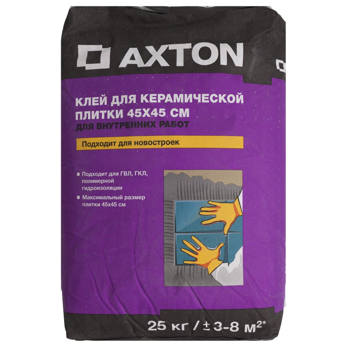 Клей для керамической плитки Axton 45х45 см 25 кг
