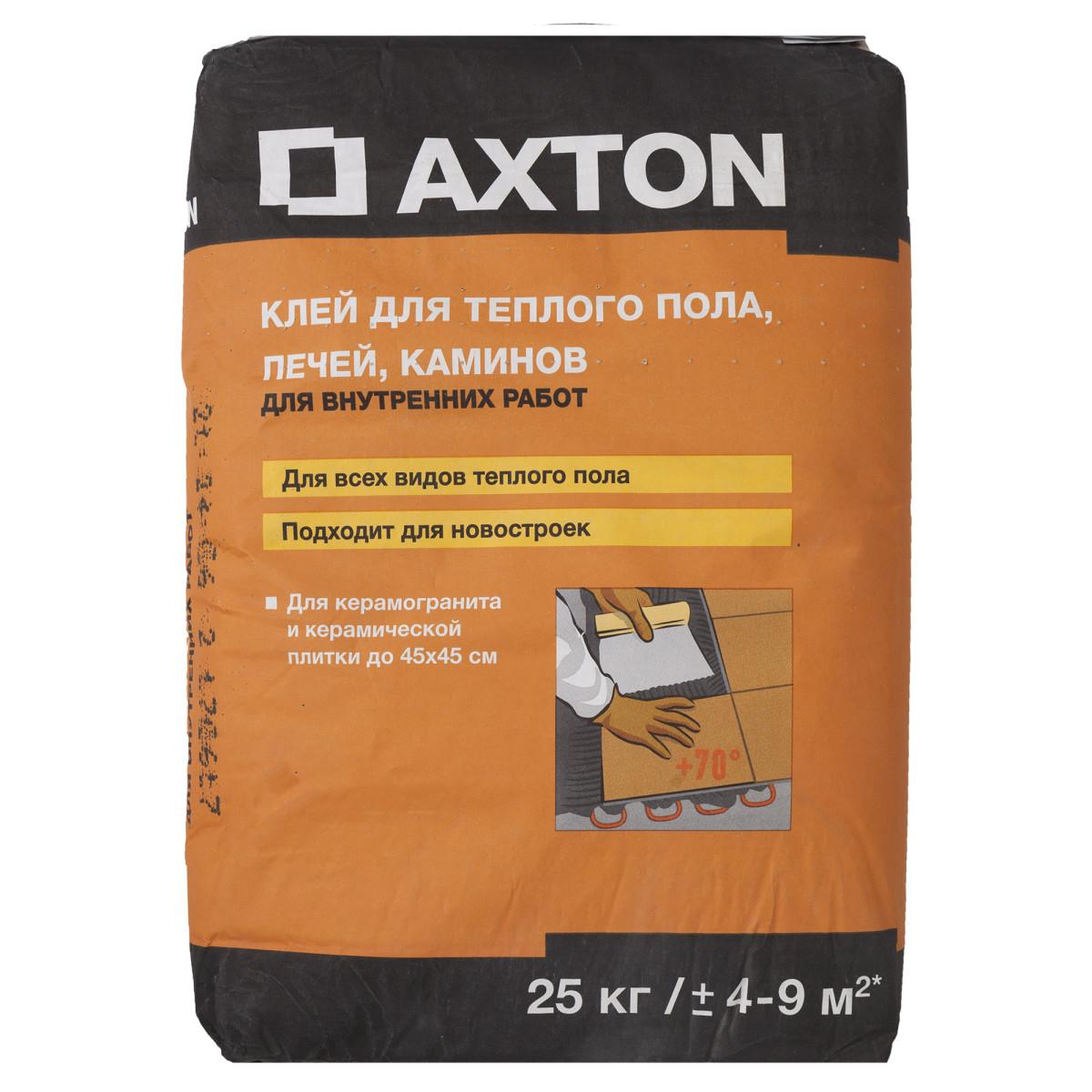 Клей для плитки с тёплым полом Axton 25 кг