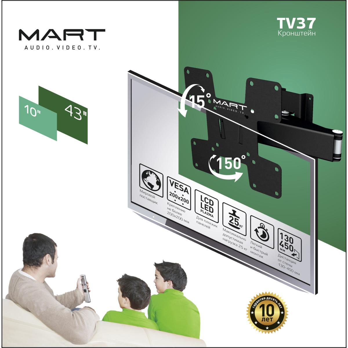 Кронейн Tv37 Для Телевизора Цвет Черный