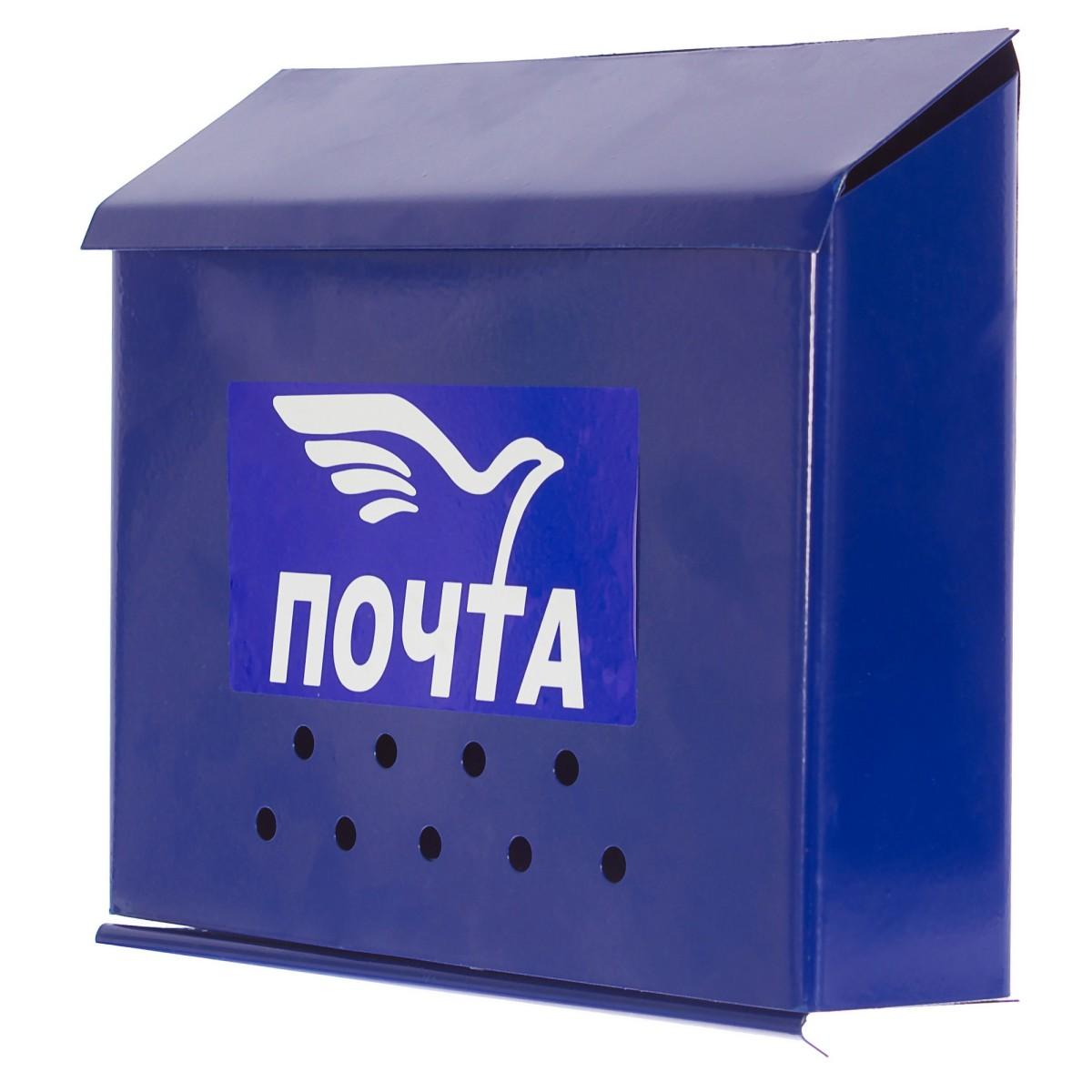 Ящик почтовый Письмо цвет синий