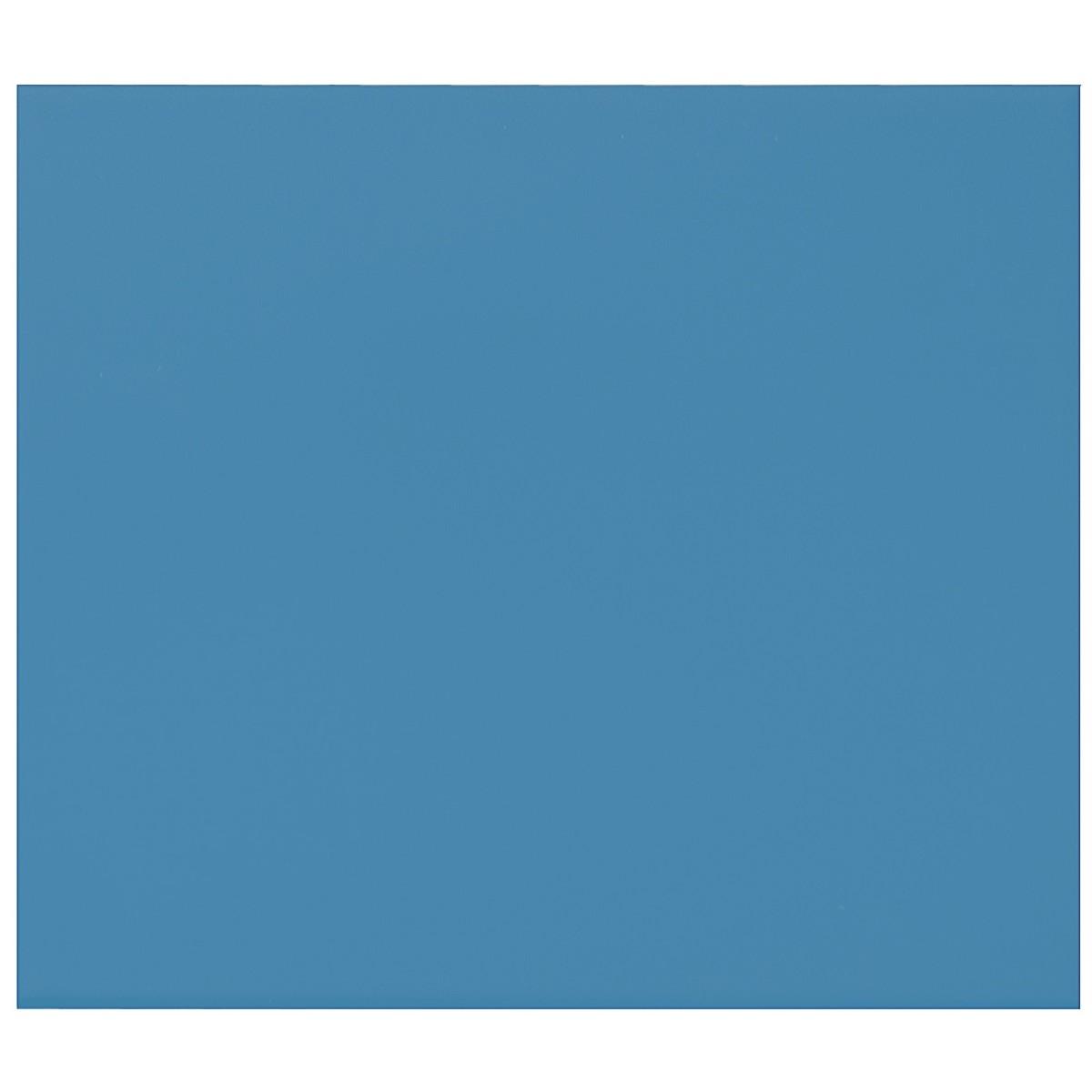 Плитка наcтенная Теруэль 2 20х20 см 1.04 м2 цвет голубой