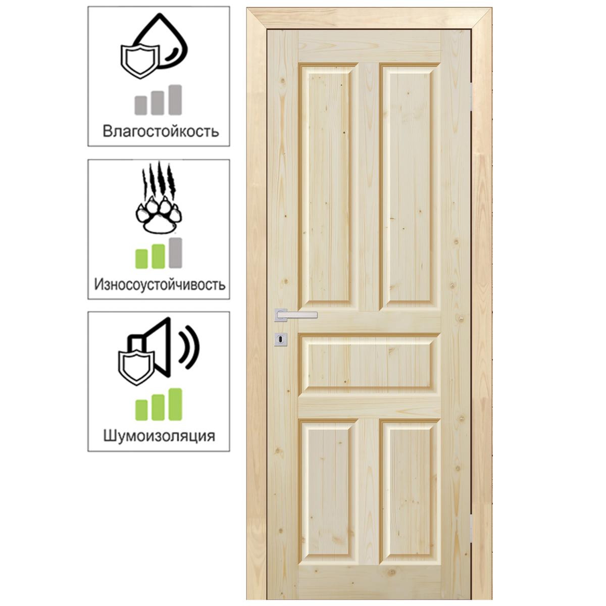Дверь Межкомнатная Глухая Кантри 60x200 Хвоя Цвет Натуральный