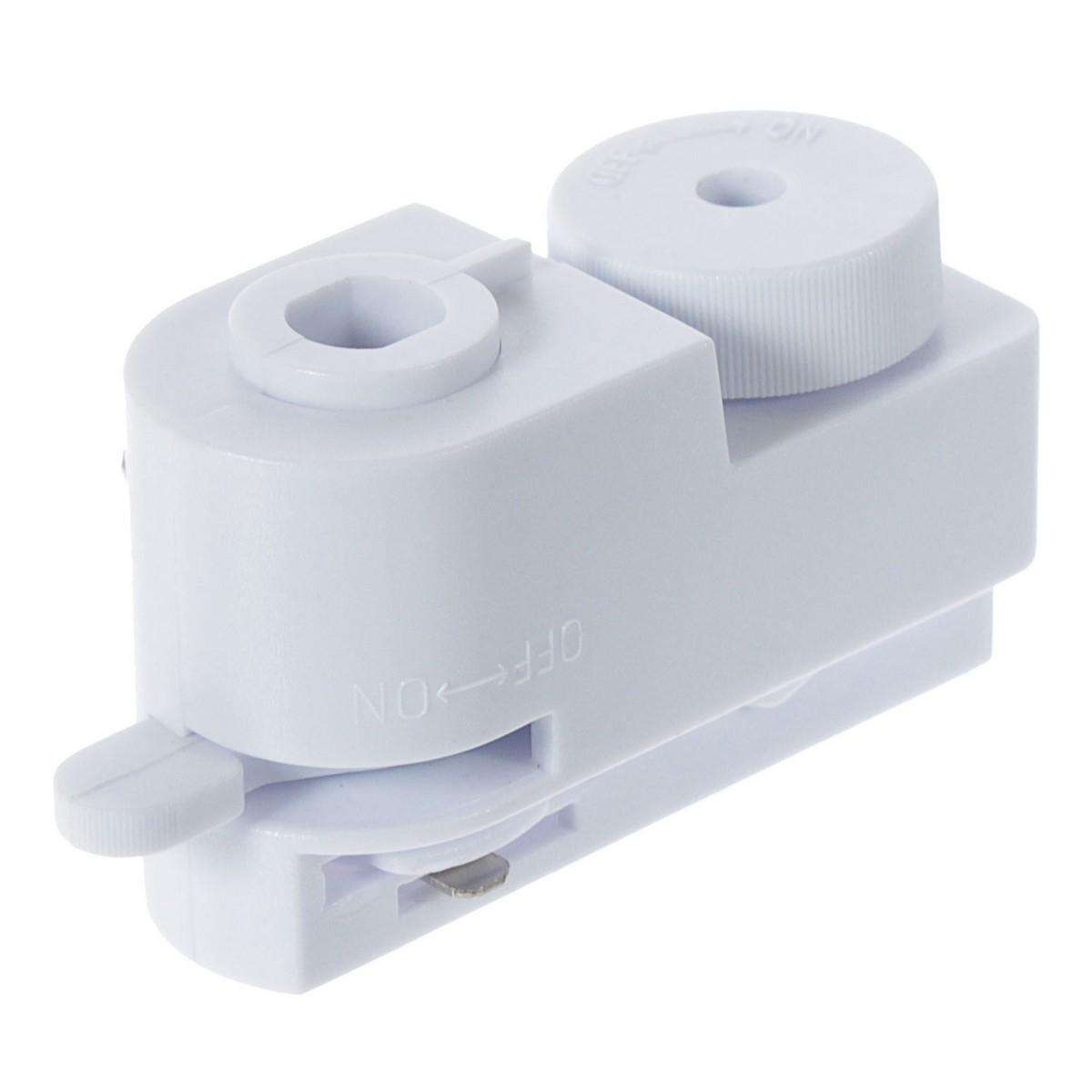 Адаптер для подключения любого светильника к трековой системе цвет белый