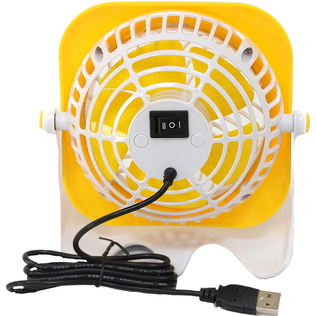Вентилятор настольный мини USB Equation 3W 10см желтый