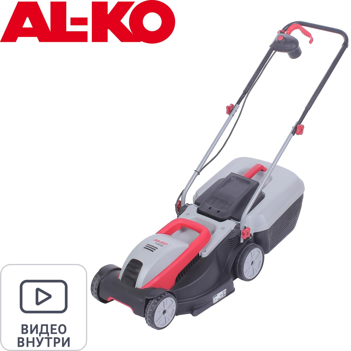 Газонокосилка электрическая AL-KO Classic 3.8 1400 Вт 38 см