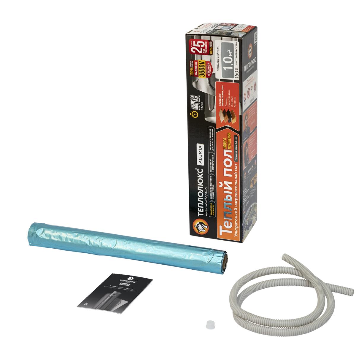 Нагревательный мат на фольге для теплого пола Теплолюкс Alumia 1 м² 150Вт