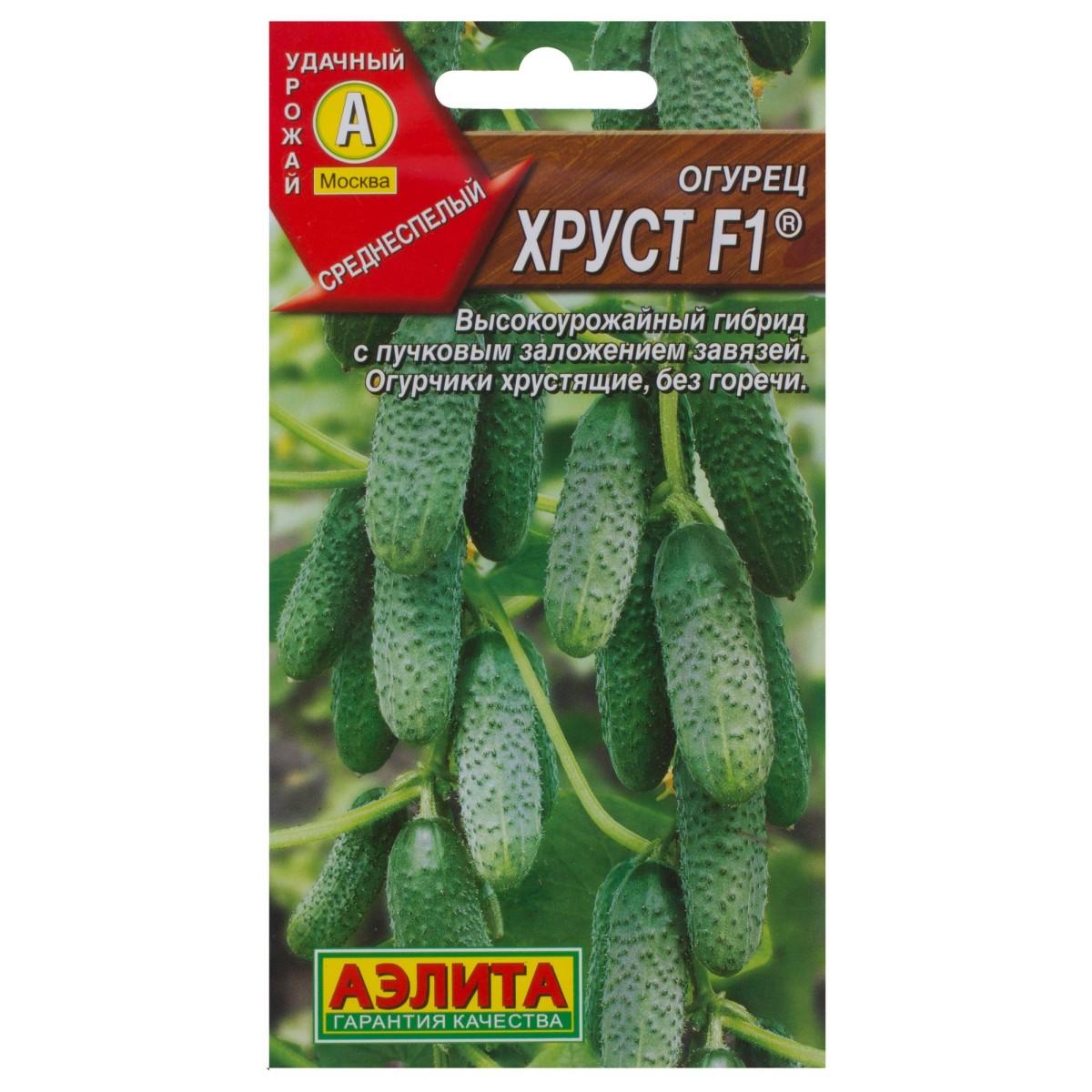 Семена Огурец Хруст F1 0.3 г
