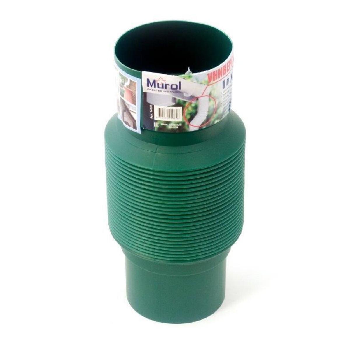 Гибкий отвод murol 80 мм цвет зелёный