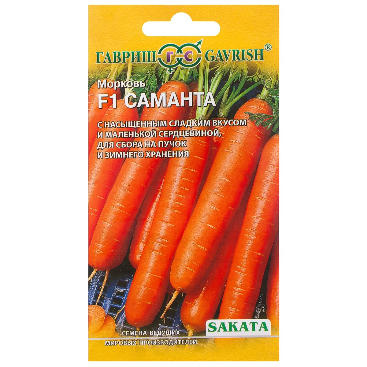 Семена Морковь Саманта F1 150 шт. (Саката) h14