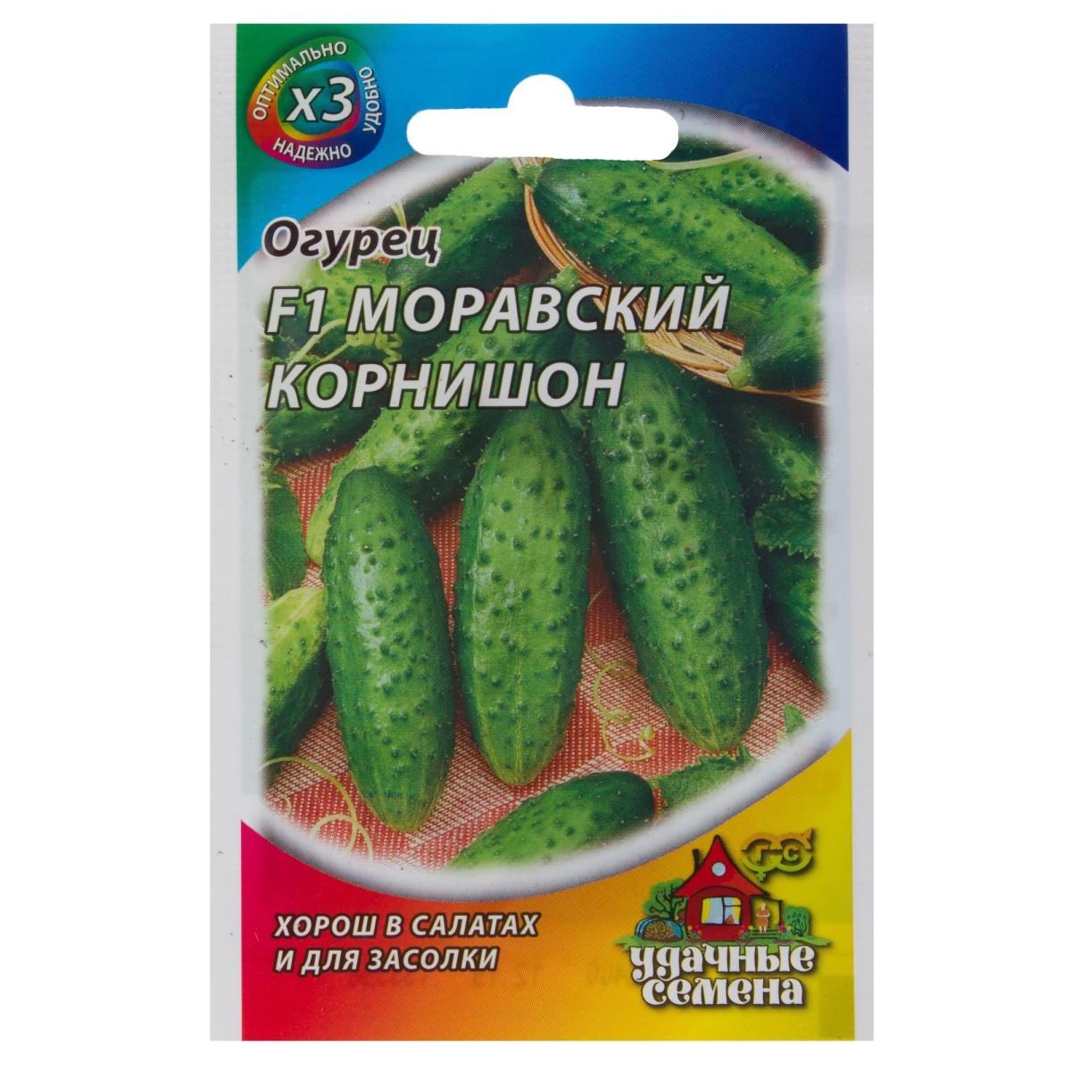Семена Огурец корнишон Моравский F1 0.5 г