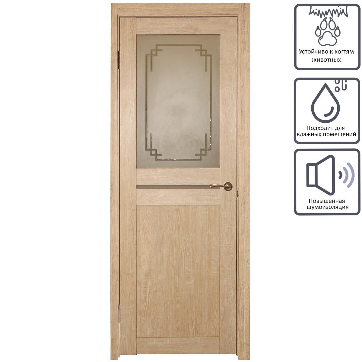 Дверь Межкомнатная Остеклённая Artens Леона 90x200 Цвет Натуральный Дуб