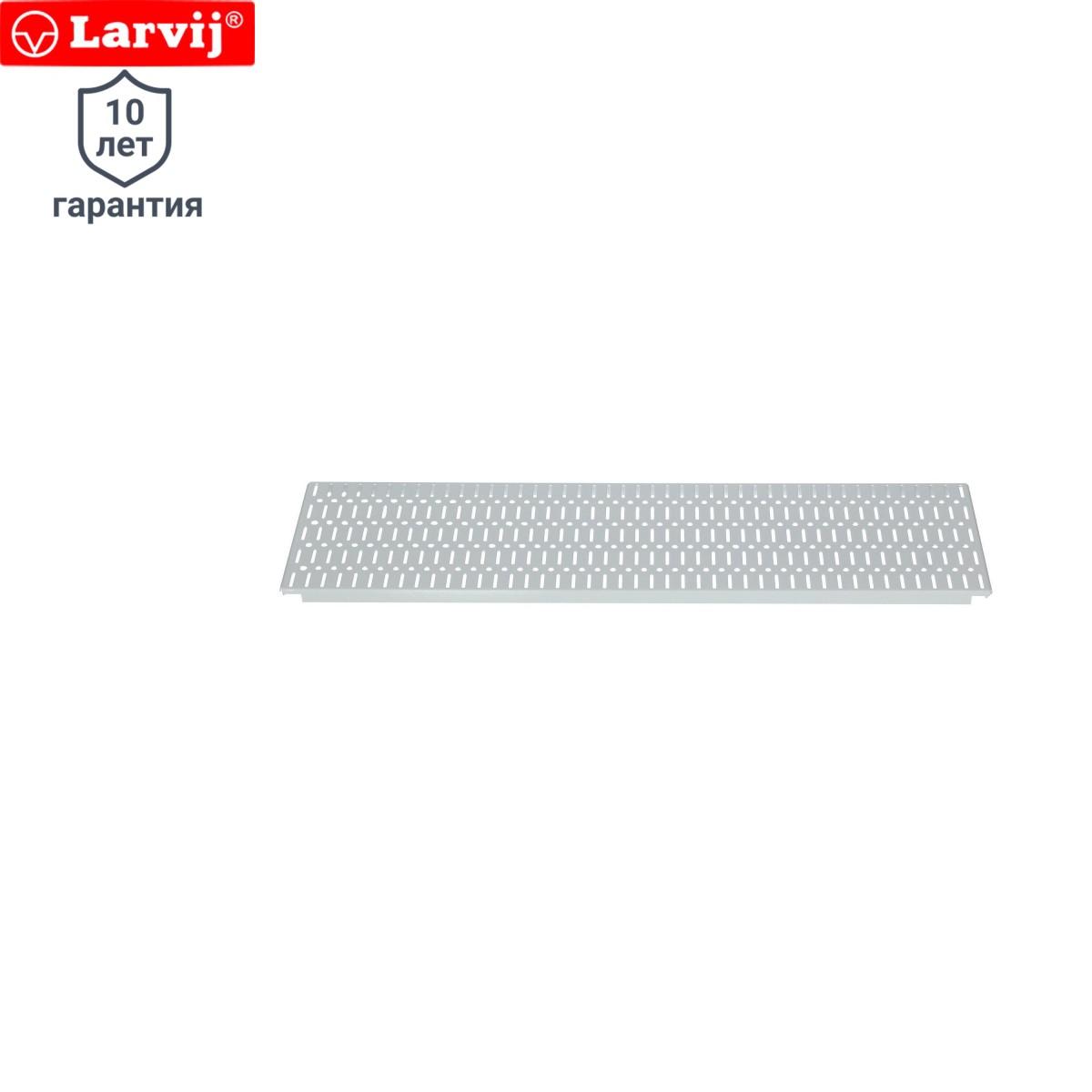 Панель перфорированная Larvij 890x155 мм цвет белый