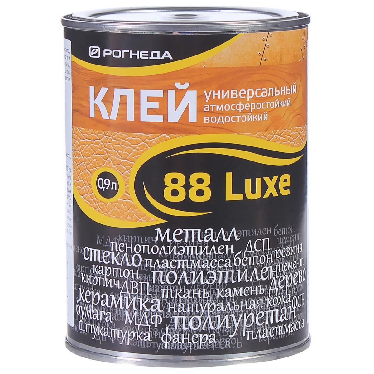 Клей универсальный водостойкий 88-luxe 0.9 л