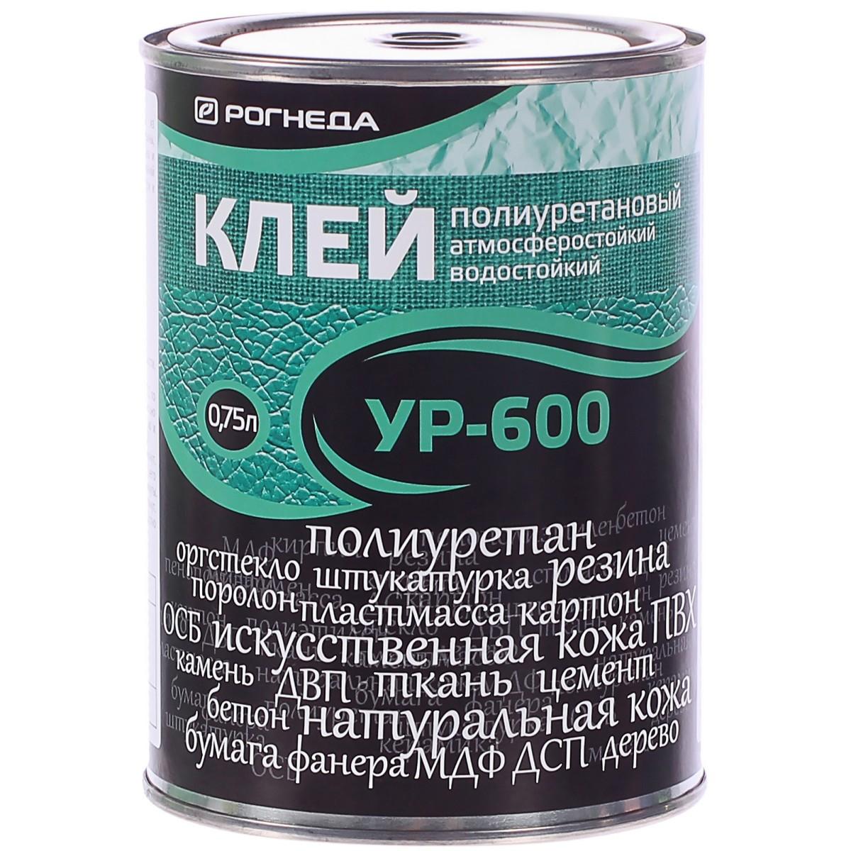 Клей полиуретановый УР-600 0.75 л