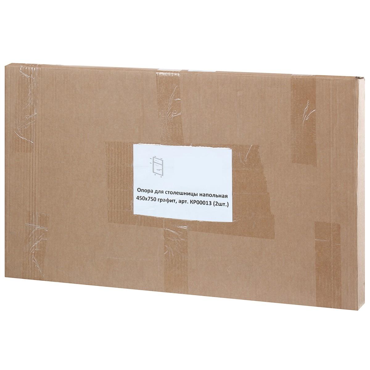 Кронейн Для Столешницы 450Х750 Цвет Серый 2
