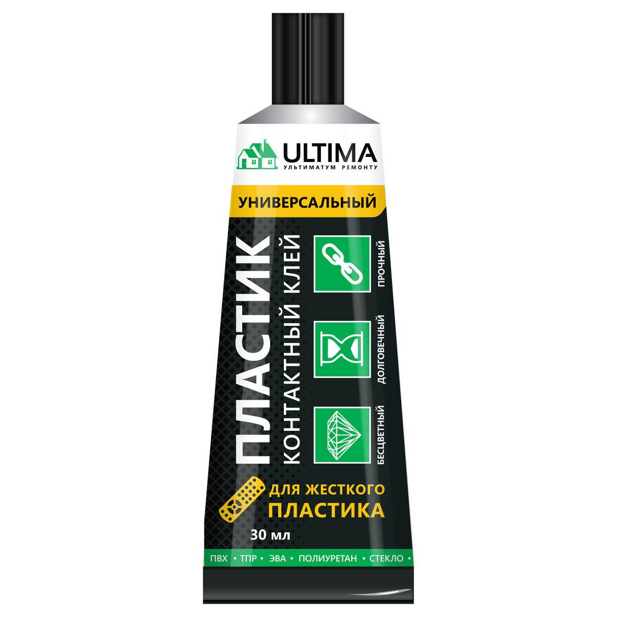 Клей контактный Ultima для пластика 30 мл
