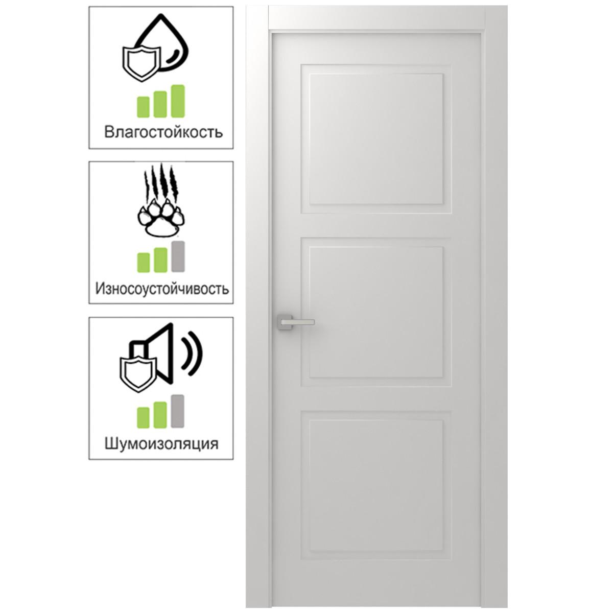 Дверь межкомнатная глухая с замком в комплекте Британия 90x200 см цвет белый