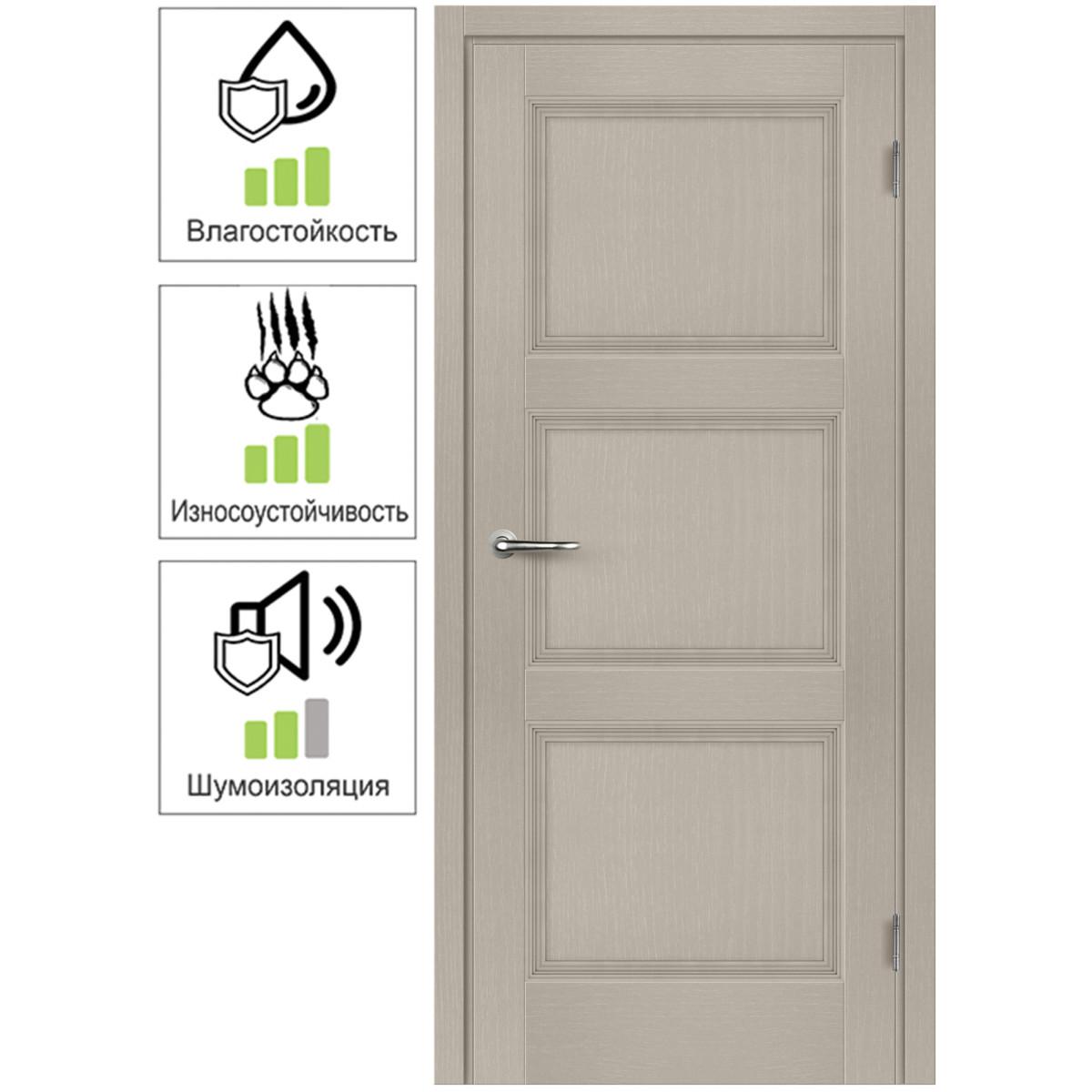 Дверь межкомнатная глухая Трилло 80x200 см Hardflex цвет ясень