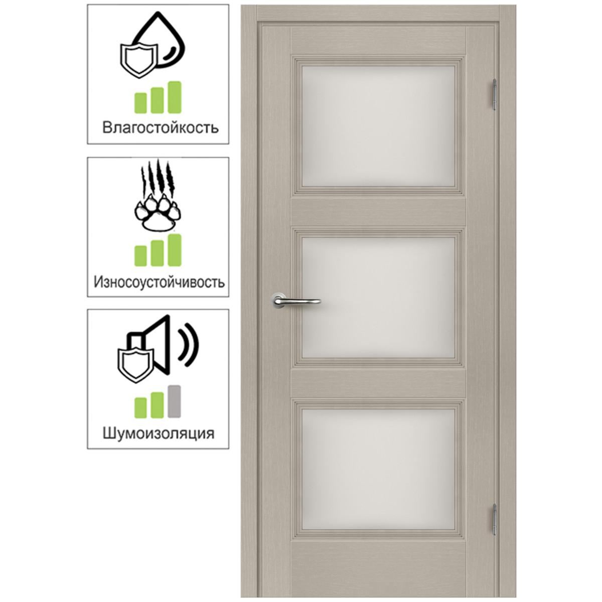 Дверь межкомнатная остеклённая Трилло 60x200 см Hardflex цвет ясень