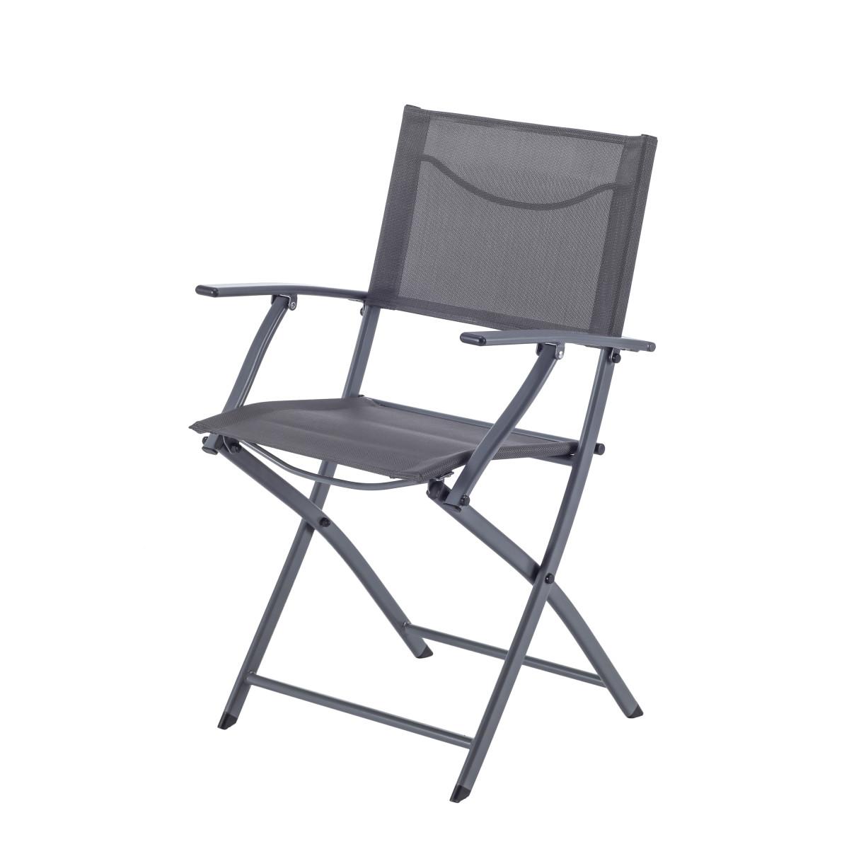 Кресло Naterial Emys Origami складное 54х52х83 см сталь темно-серый