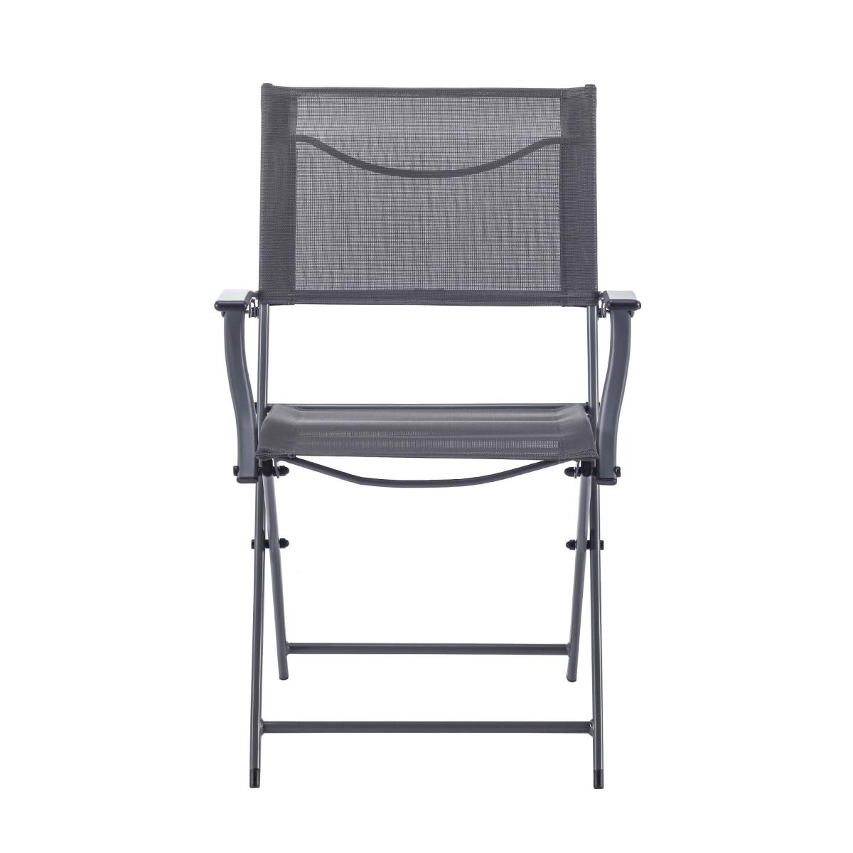 Кресло Naterial Emys Origami Складное 54Х52Х83 Сталь Темно-Серый