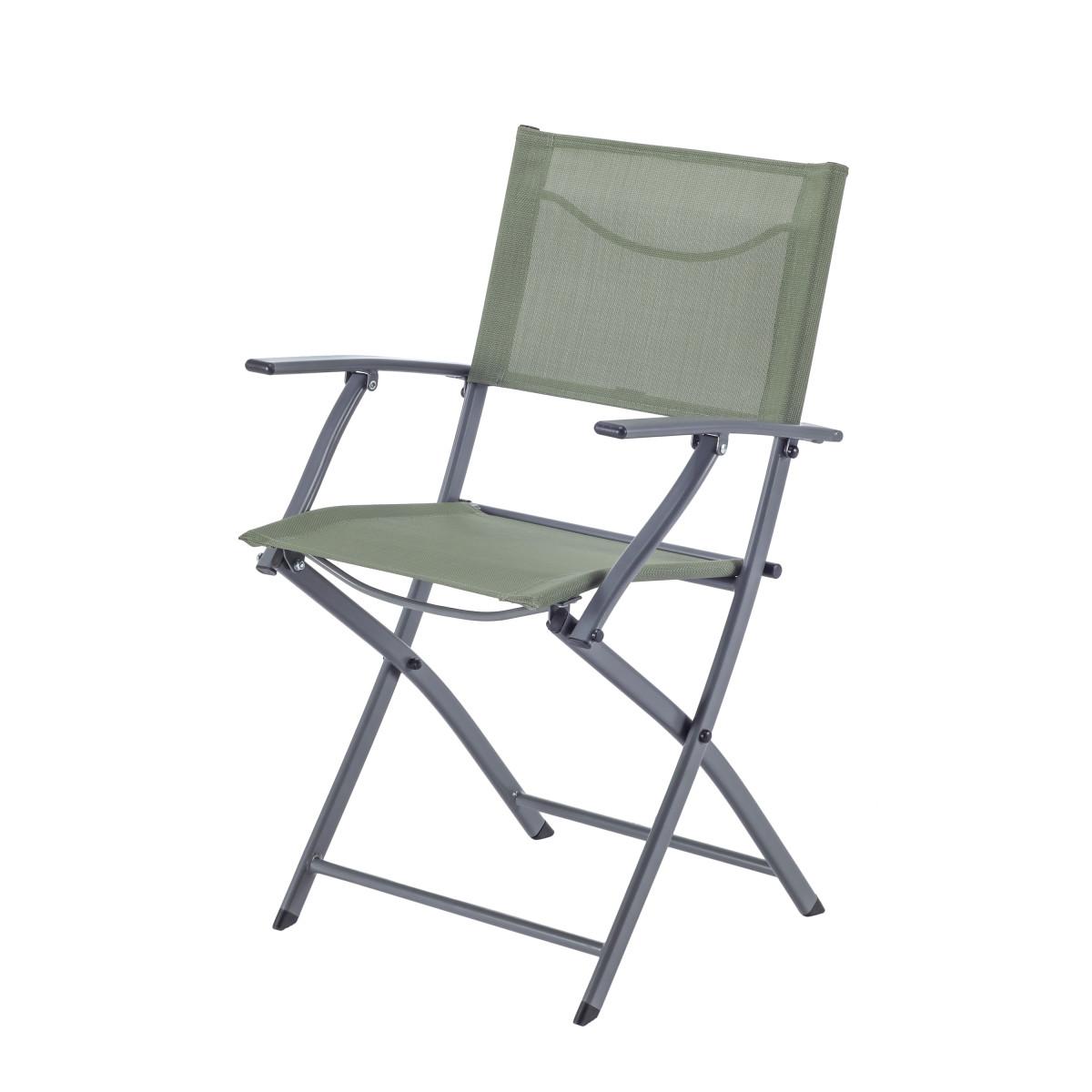 Кресло Naterial Emys Origami складное 54х52х83 см сталь зеленый