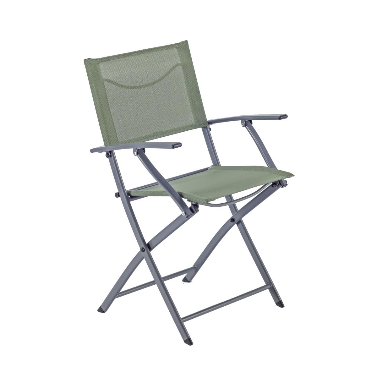 Кресло Naterial Emys Origami Складное 54Х52Х83 Сталь Зеленый