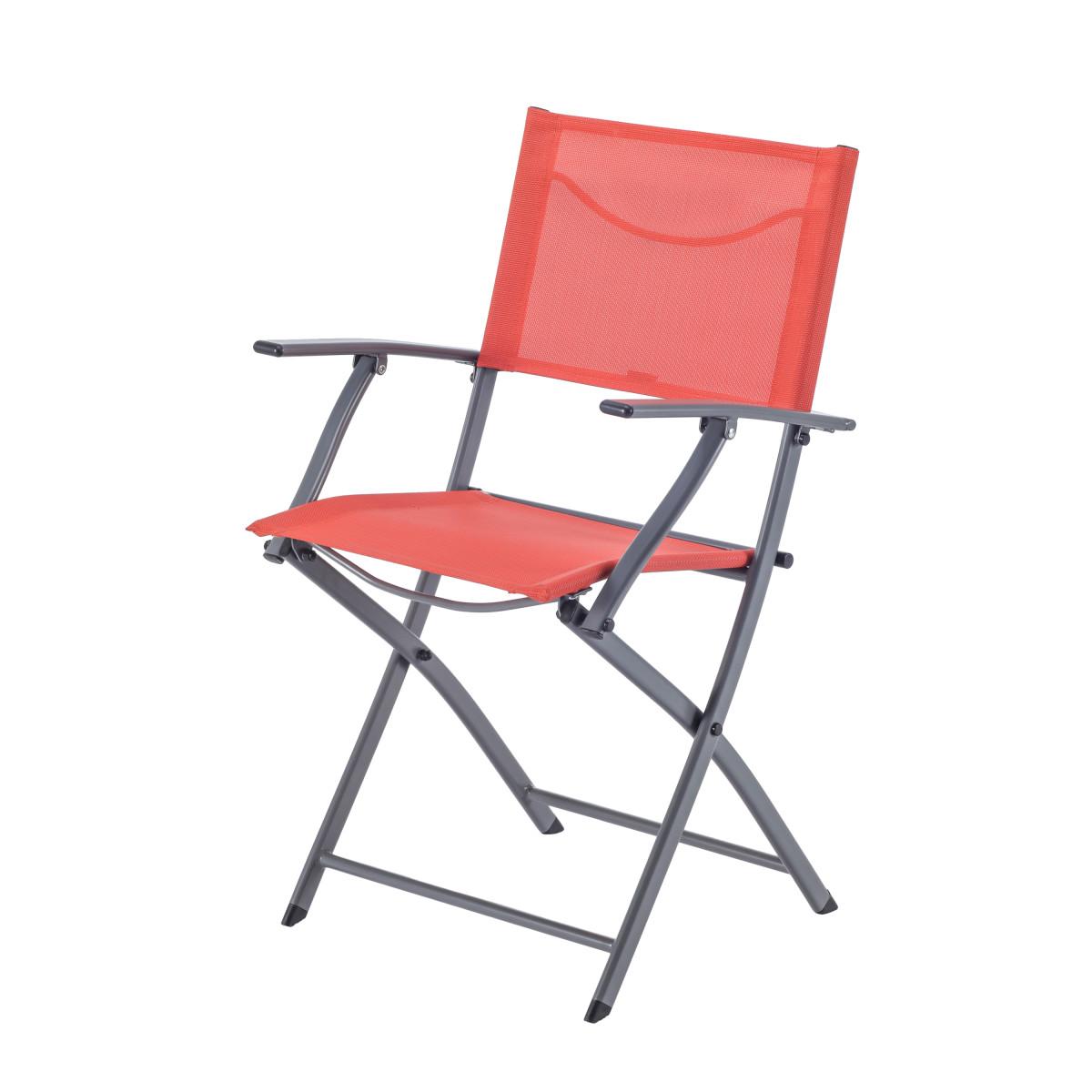 Кресло Naterial Emys Origami складное 54х52х83 см сталь красный