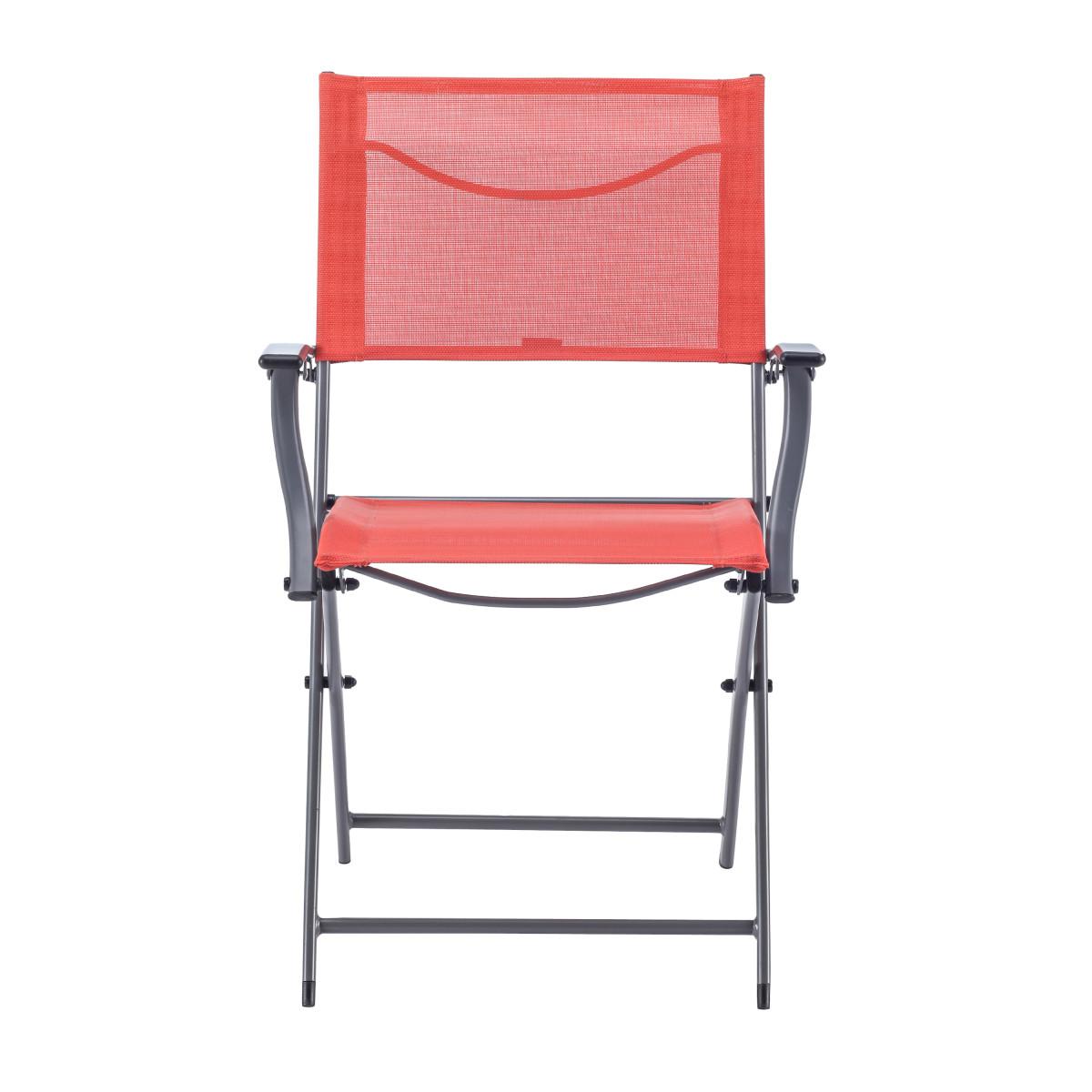 Кресло Naterial Emys Origami Складное 54Х52Х83 Сталь Красный