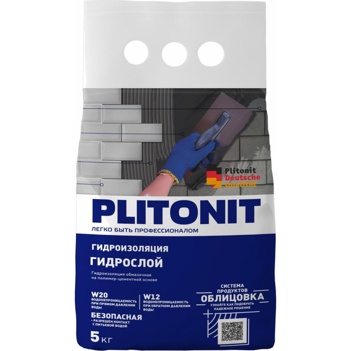 Гидроизоляция Plitonit «Гидрослой» 5кг