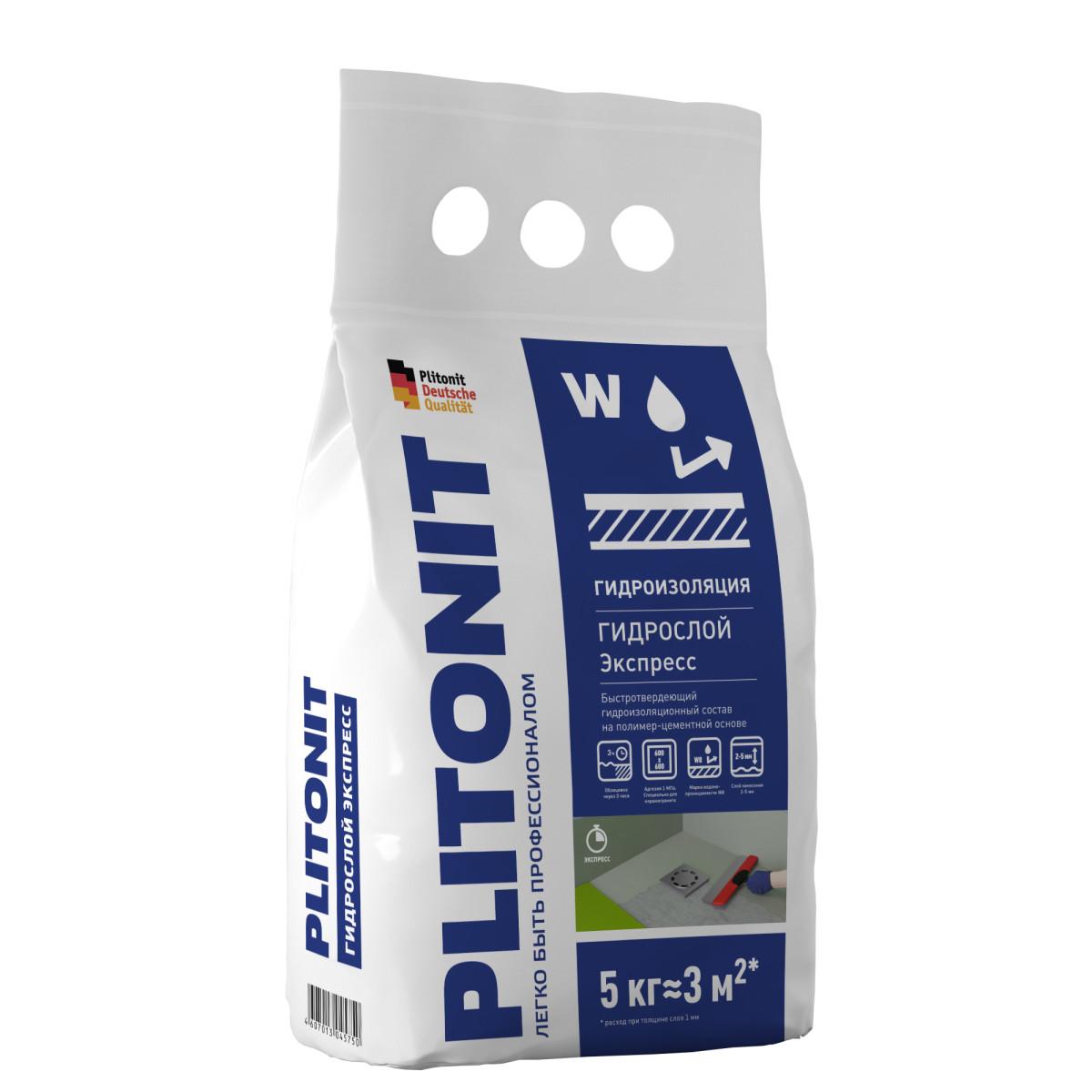 Гидроизоляция Plitonit «Гидрослой Экспресс» 5 кг