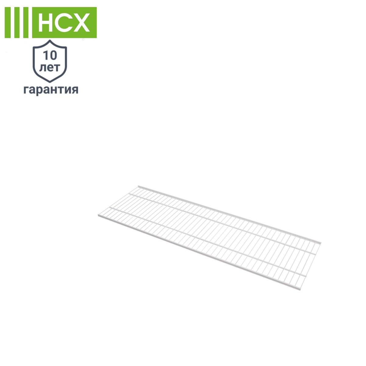 Полка проволочная L=1100 НСХ 14x1103x350 мм цвет белый